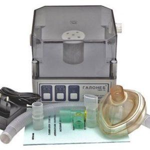 Галоингалятор Галонеб | Физиотерапия | Ингаляторы