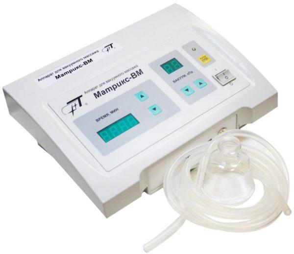 Аппарат для вакуумного массажа «Матрикс-ВМ» | Физиотерапия | Лазерная физиотерапия