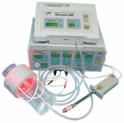 Аппарат лазерный терапевтический Матрикс-Уролог | Физиотерапия | Лазерная физиотерапия