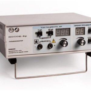 Аппарат электротерапевтический Поток-Бр | Физиотерапия | Электрические токи