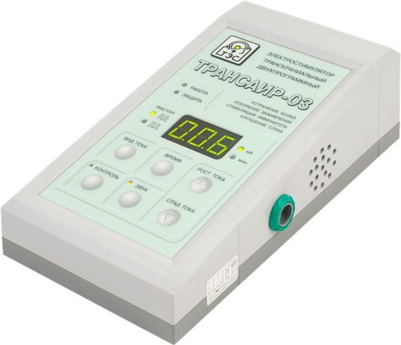 Портативный аппарат ТРАНСАИР-03 | Физиотерапия | Электрические токи