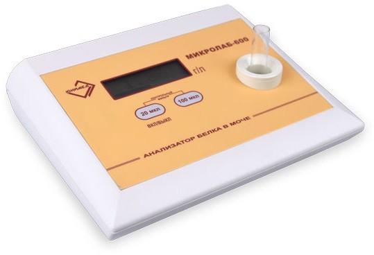 Микролаб 600 – фотометр биохимический специализированный ФБС-01-1 анализатор белка в моче   Лабораторное оборудование   Анализаторы   Анализаторы мочи
