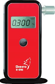 Анализатор паров этанола в выдыхаемом воздухе Е-010 (без кабеля и выхода USB) Динго | Лабораторное оборудование | Анализаторы | Анализаторы алкоголя (алкотестеры)
