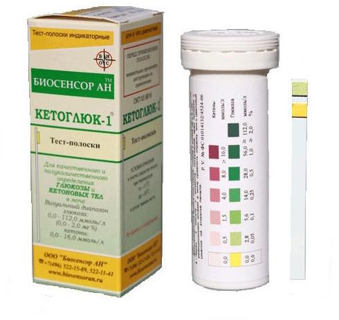 ест-полоски КЕТОГЛЮК-1 для определения глюкозы и кетоновых тел в моче в уп. 50 шт | Лабораторное оборудование | Анализаторы | Анализаторы глюкозы