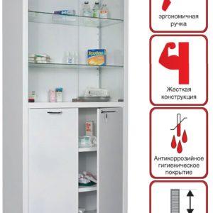 Шкаф HILFE МД 2 1780/SG | Мебель медицинская | Шкафы для всех отраслей | Шкафы медицинские металлические