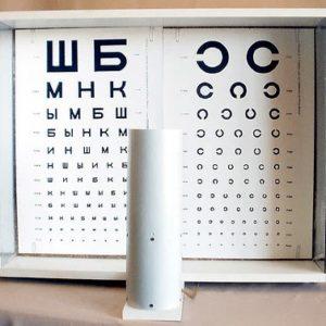 Осветитель таблиц ОТИЗ-40-01 (исп 2) | Офтальмология | Осветители таблиц