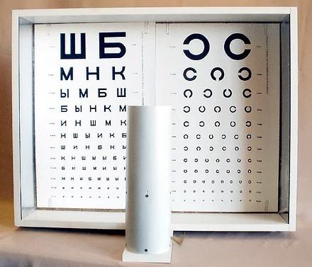 Осветитель таблиц ОТИЗ-40-01 (исп 3) | Офтальмология | Осветители таблиц